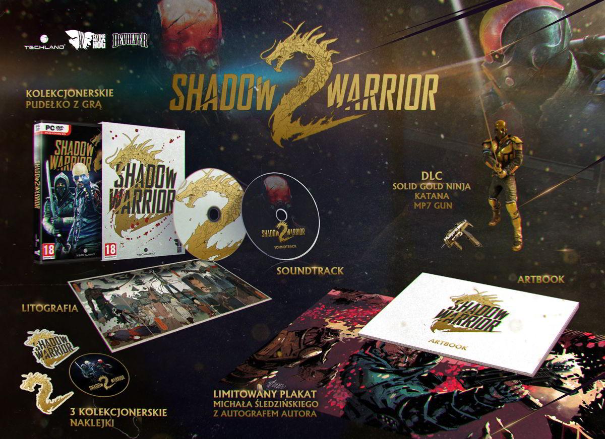 shadow-warrior-2_wizualizacja-wydania-premium