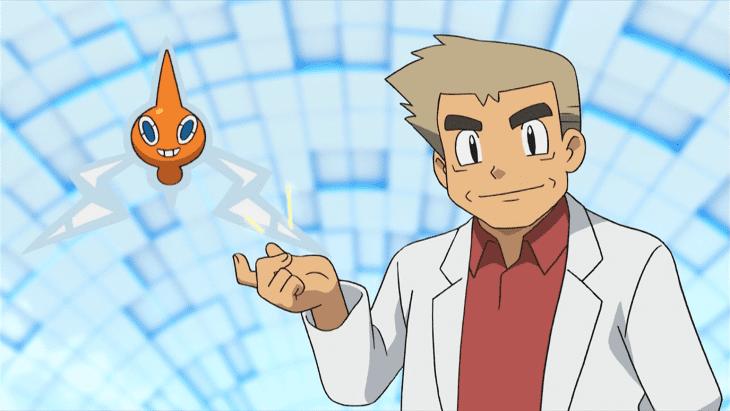 1200px-Professor_Oak's_Pokemon_Holo_Caster