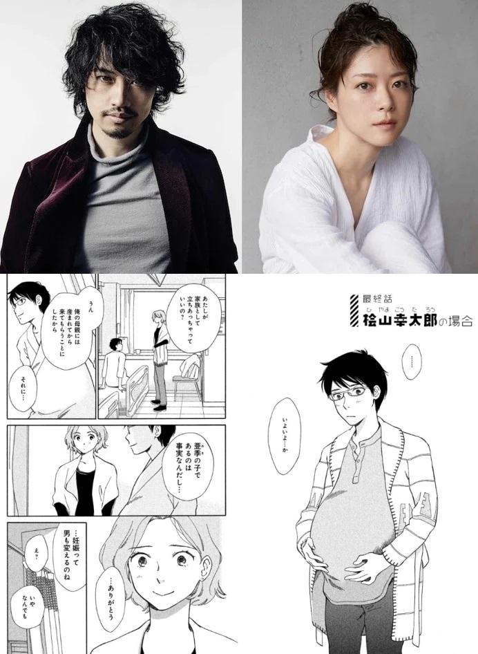 cast_kentaro